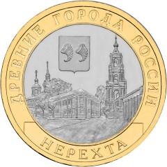 revers-rus-coins-nerehta