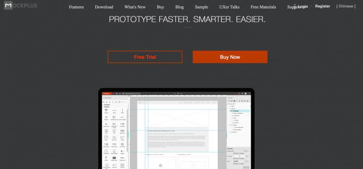 Приложение для прототипирования интерфейсов страниц и приложений – Mockplus
