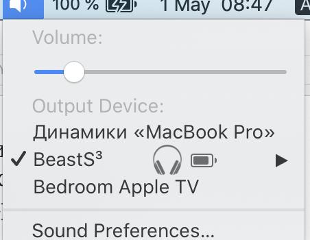 Нашел кусочек магии Apple